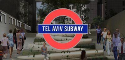 AFTES - Metro Tel-Aviv